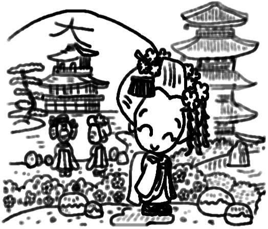 Oideyasu Kyoto