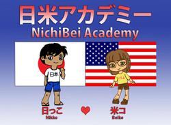 NichiBei Academy - Nikko & Beiko