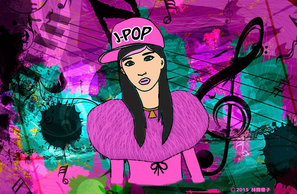 J-Pop Half-A--ed-FINAL copy