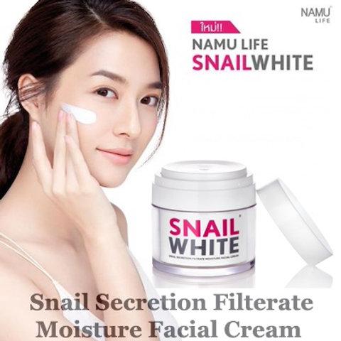 SW Snail Secretion Filtrate Moisturiser