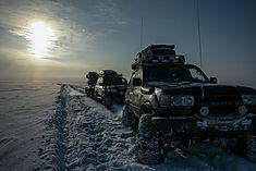 Авто туры по Магаданской области