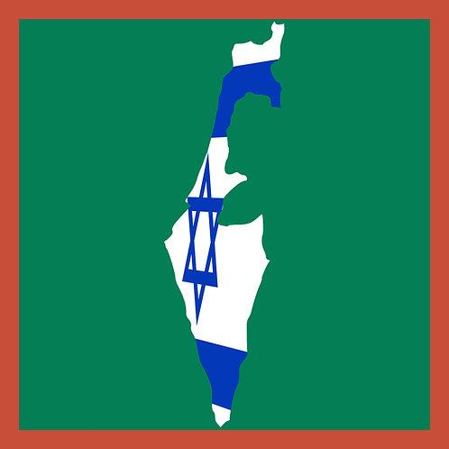 Israel Life Block