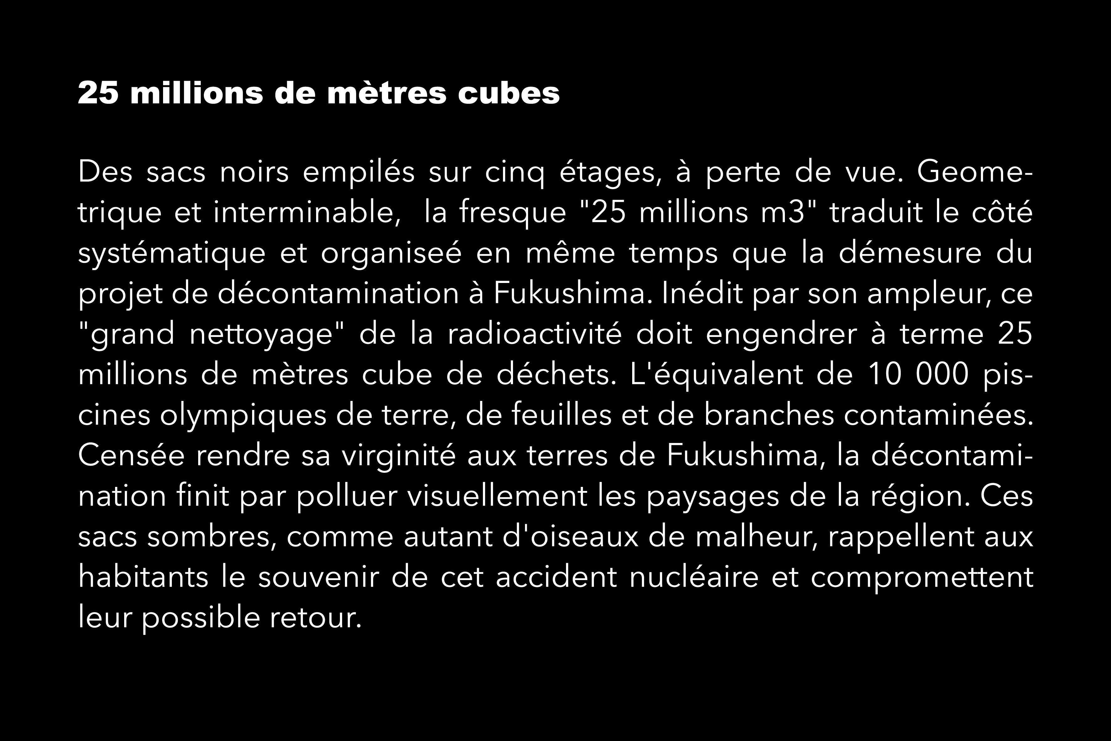 metres cubes-08