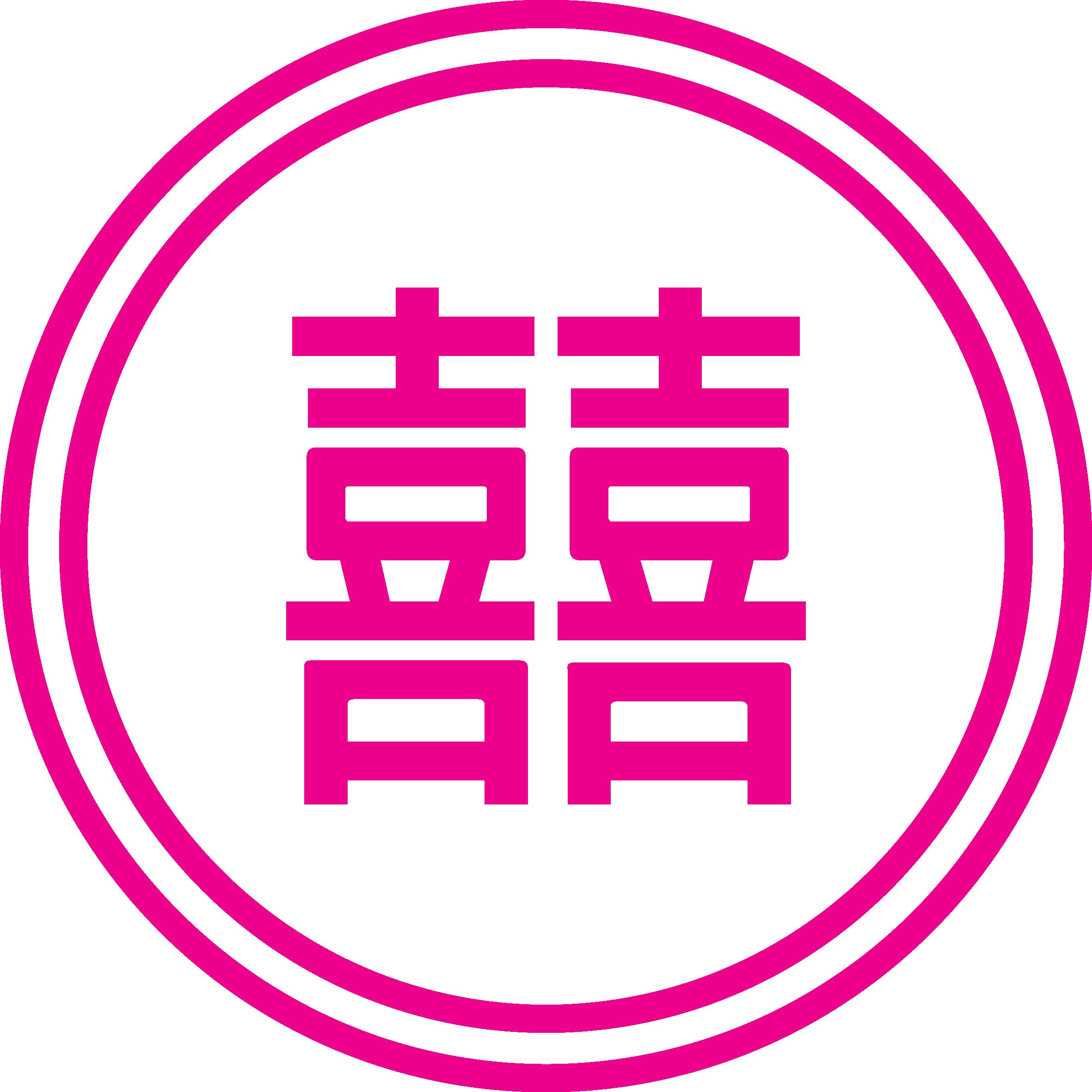 Xi Shi Group