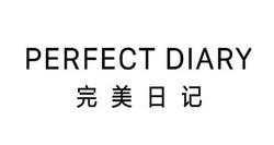 perfect-diary_edited