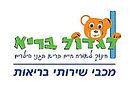 לוגו לגדול בריא - מכבי שירותי בריאות