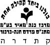 """לוגו מתנ""""ס פרדס חנה-כרכור"""