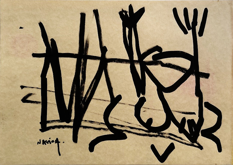 Sans titre - Acrylique sur papier - 21 x 29,5 cm