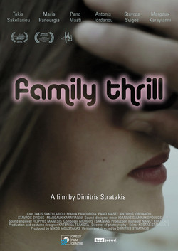 Family thrill by Dimitris Stratakis