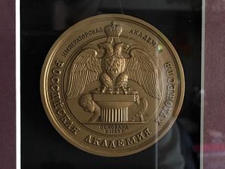 Big Gold Medal - 2013