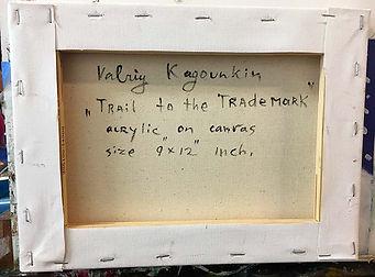 Valeriy_Kagounkin_Trail_To-The_Trademark