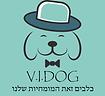 לוגו אילוף כלבים