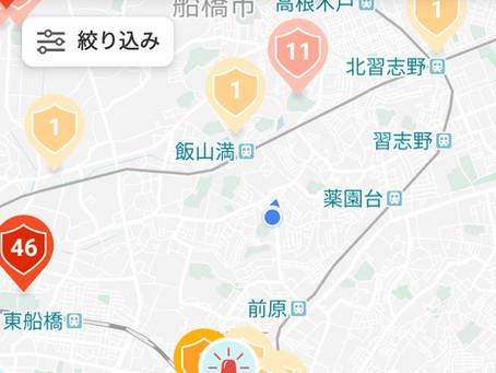 身近な地域の感染者数マップが見られます。