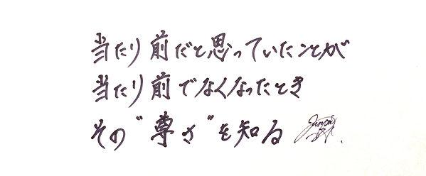 hagi5.jpg
