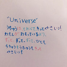 univers2.JPG