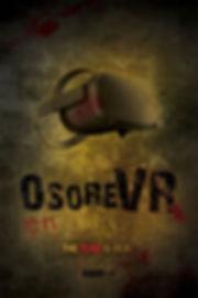 Osore1.jpg