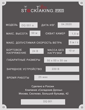 design-Q.jpg
