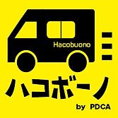 ロゴ黄色.png