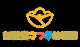 幼稚園ロゴ.png