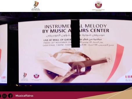 مقطوعات موسيقية تفاعلية مع الجمهور