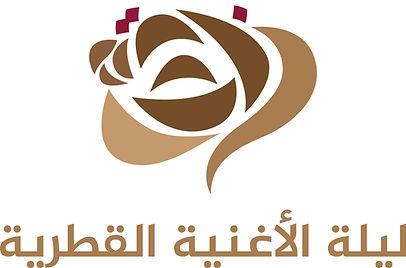Logo Desert Rose (2)-1.jpg