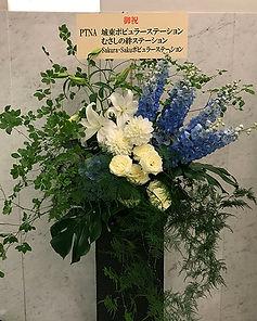 お花2.jpg