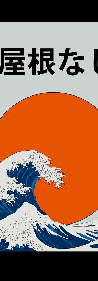 Asiatische Welle als Roofless Production Poster