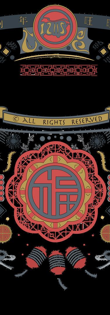 Asiatisches Zeichen als Roofless Production Poster