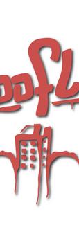 Roofless Graffiti Logo