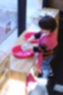 Infant Community-Practical Life.jpg