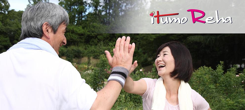 いつもリハ、熊本市北区、短時間通所介護、短時間デイサービス