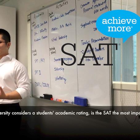 講座短片:為什麼校內成績比 SAT 考試成績更重要