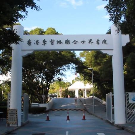 How to get into Li Po Chun United World College of Hong Kong