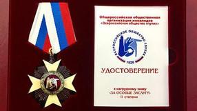 Особые заслуги И.В. Карапетянц отметили в Кремле