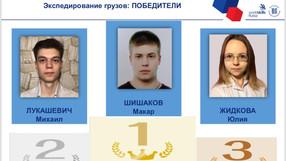 Студентка ИМТК заняла 3 место в ежегодном чемпионате РУТ по Ворлдскиллс