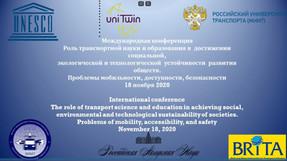 Кафедра ЮНЕСКО ИМТК РУТ (МИИТ) провела международную конференцию
