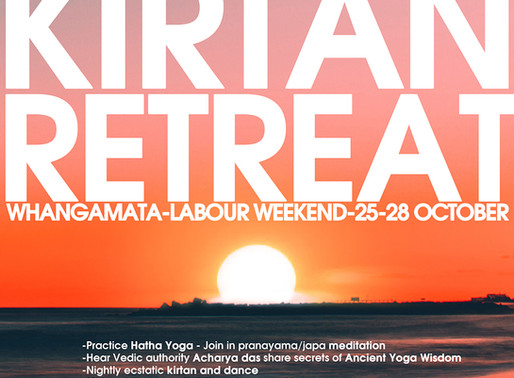 Labor Day Yoga Kirtan Retreat!