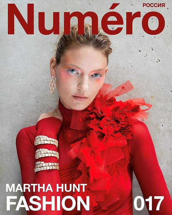 Cover Numero Russia 057 - digital web si