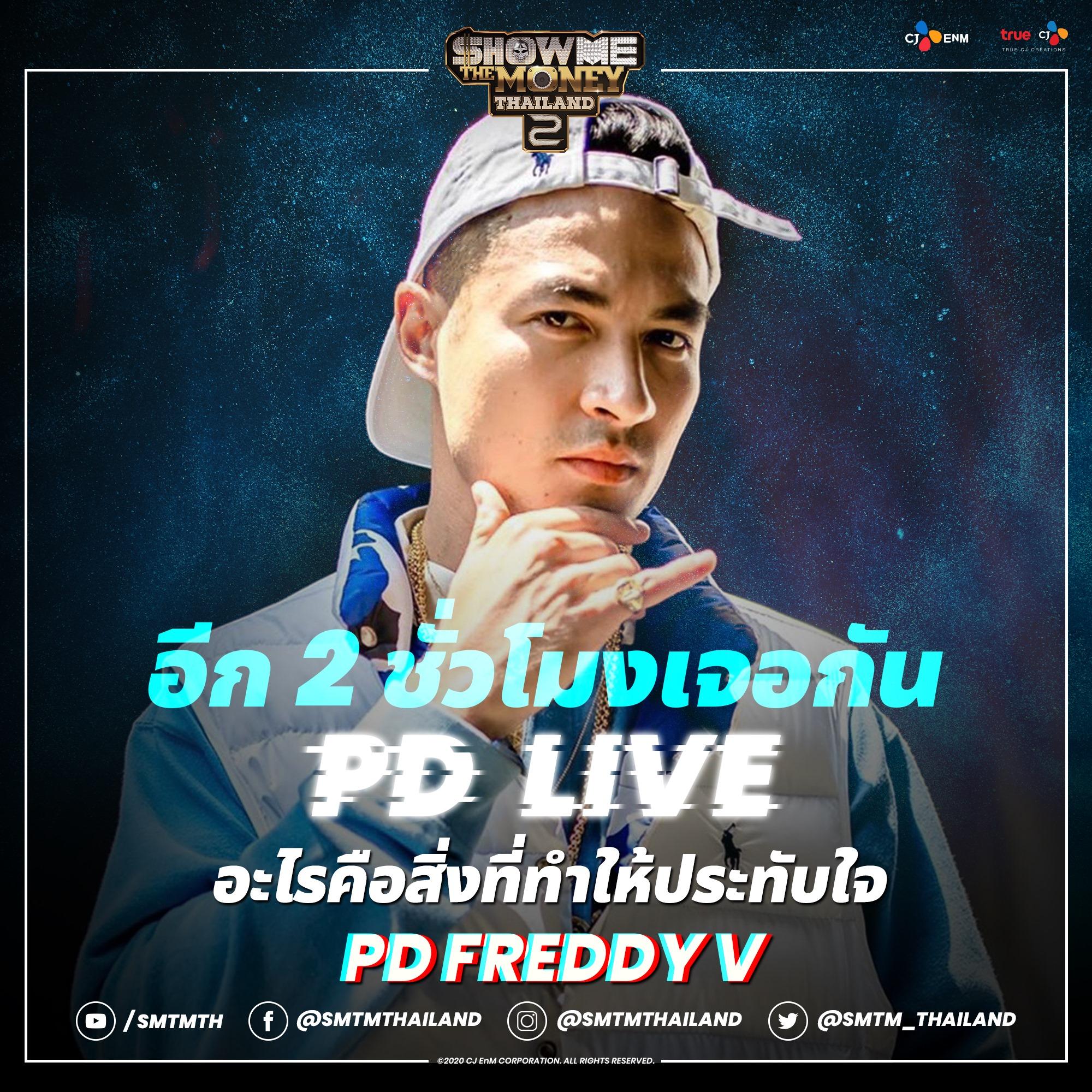PD LIVE FREDDY V