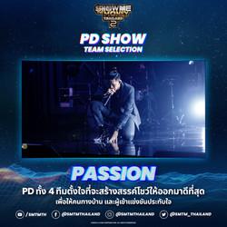 7 เหตุผลที่ต้องดู PD SHOW : PASSION
