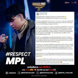 คำขอบคุณจาก MPL