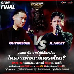 GUYGEEGEE VS K.AGLET