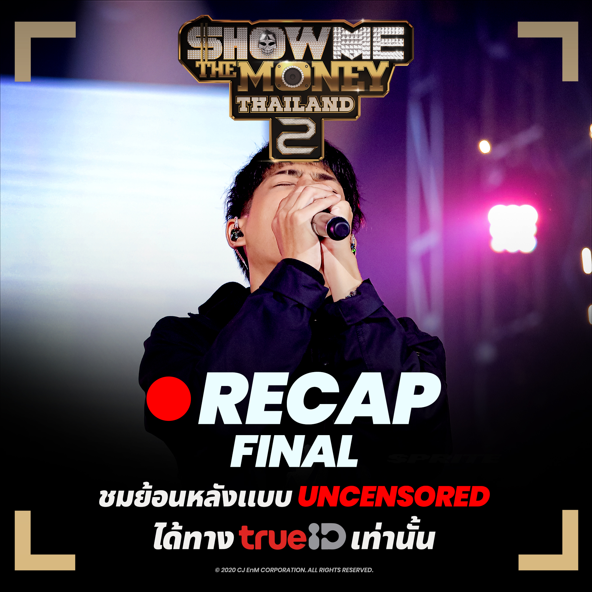RECAP : Final