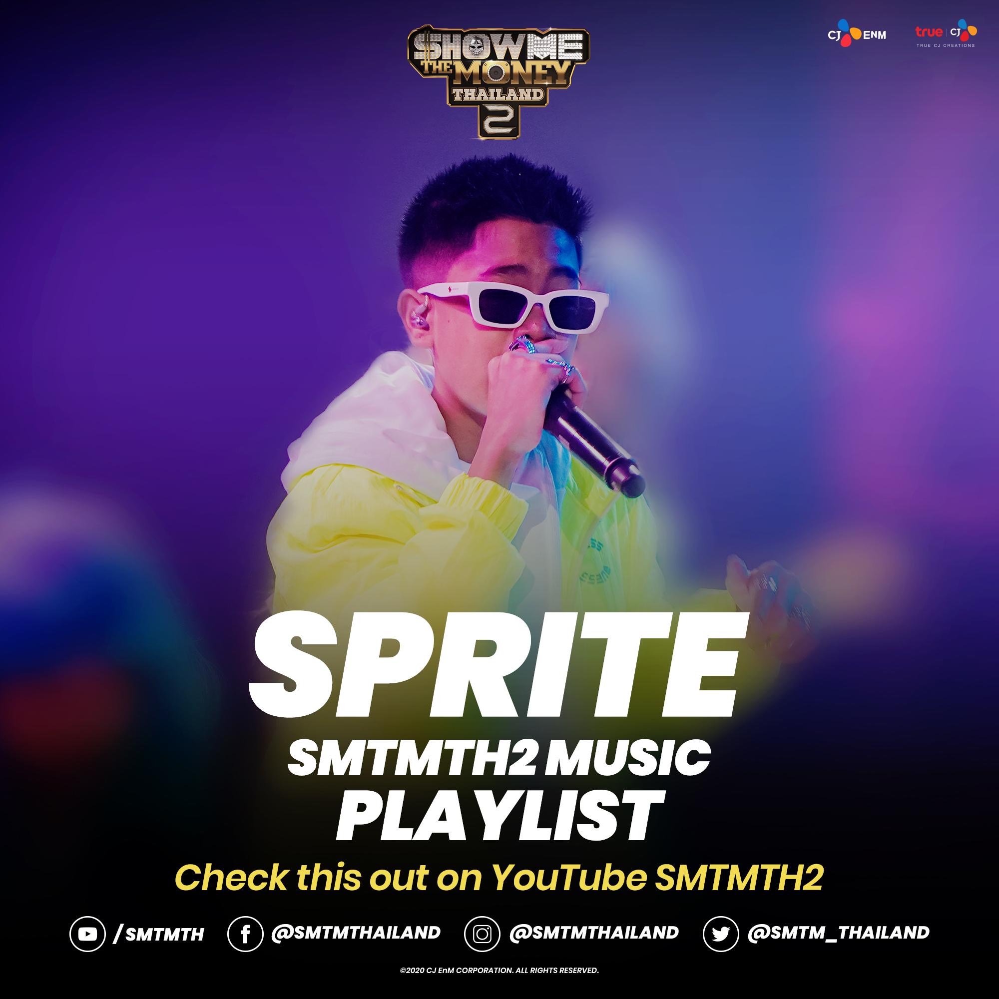 Music Playlist : SPRITE