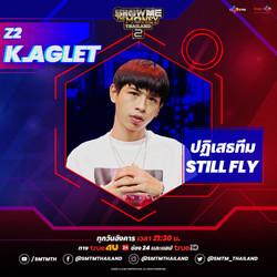 คนที่ได้เลือกเข้าทีม : K.AGLET
