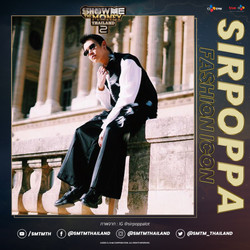 SIRPOPPA FASHION ICON