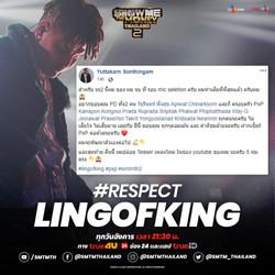 คำขอบคุณจาก LINGOFKING