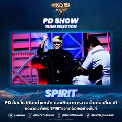 7 เหตุผลที่ต้องดู PD SHOW : SPIRIT