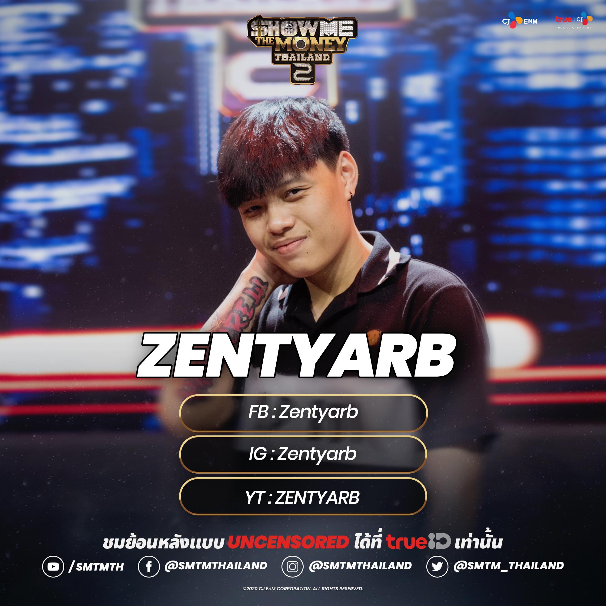 เปิดวาร์ปผู้เข้าแข่งขัน : ZENTYARB
