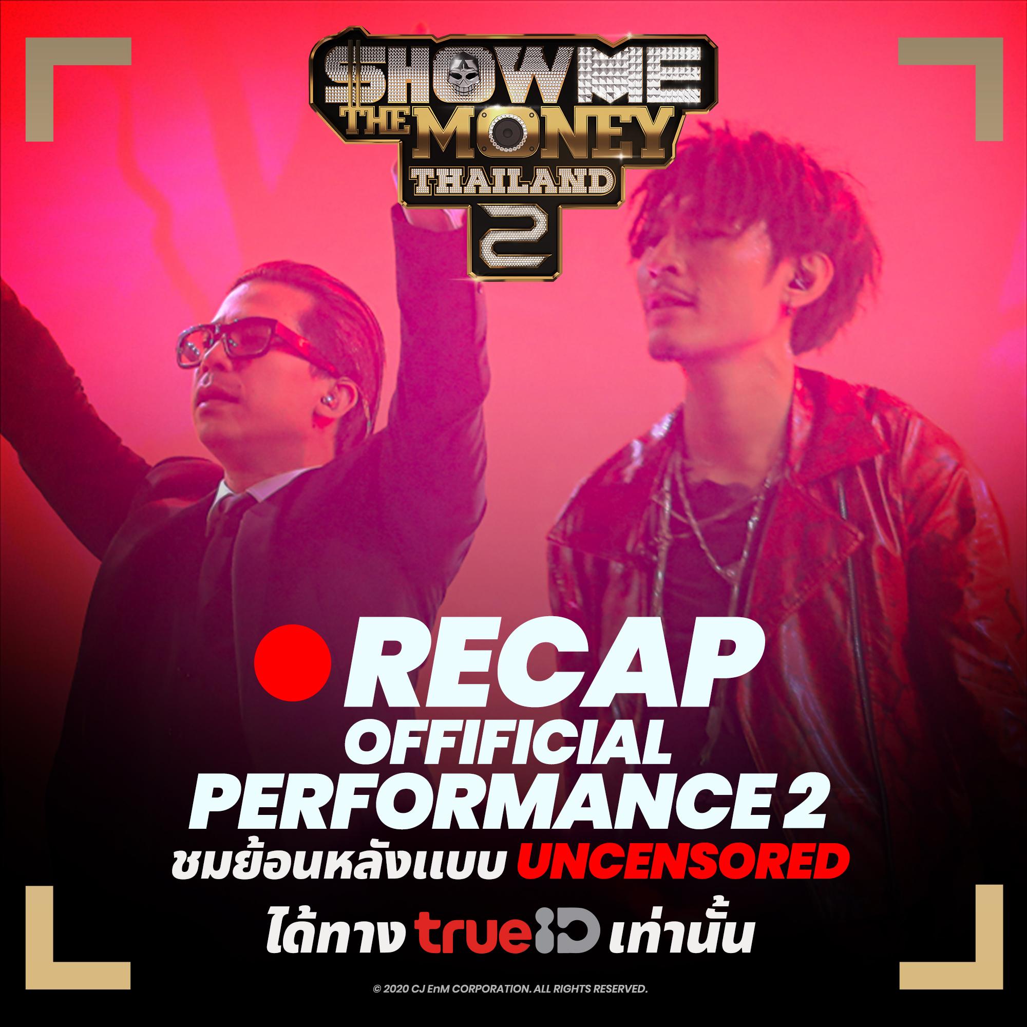 RECAP : Official Performance 2